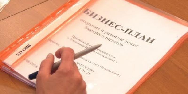 Вбудована мініатюра для На Полтавщині під власні проекти малозабезпеченим і ВПО виділять кошти