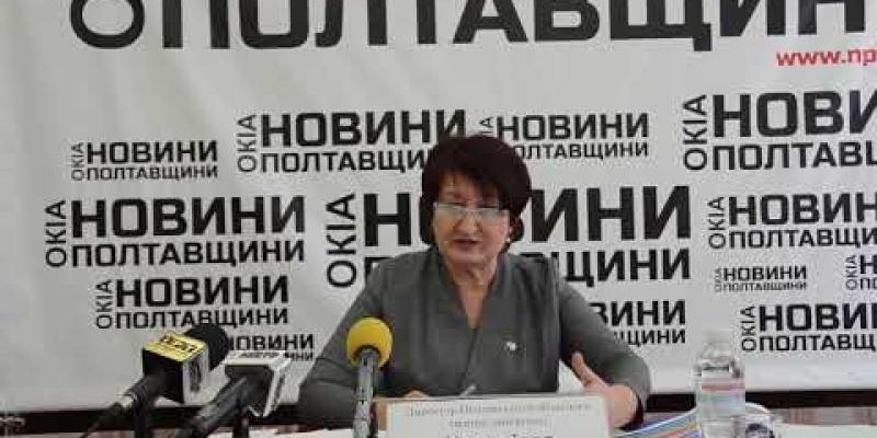 Вбудована мініатюра для Катерина Клавдієва розповіла про ситуацію на ринку праці Полтавщини